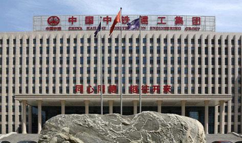 中铁建工:全自动电开水器采购宏华牌准没错