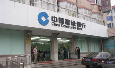 建设银行北京分行与宏华不锈钢电开水器真情相伴到如今