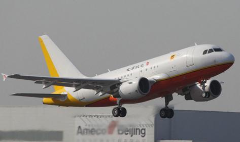 北京航空:宏华电器一直是我们持续选择的电开水器品牌