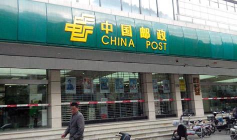 邮政集团公司:宏华商用开水器,一直的选择
