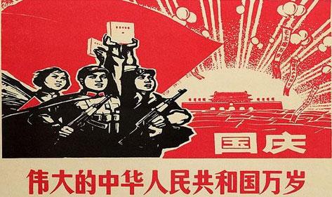北京全自动商用开水器厂家宏华电器全体祝大家国庆节快乐