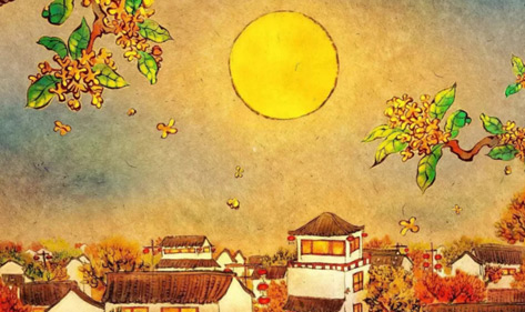 中秋佳节将至,宏华不锈钢全自动开水器祝您阖家共团圆!