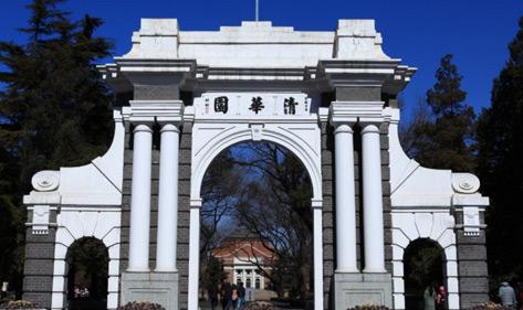 不得不爱,清华大学在教师节这天,再次回购宏华不锈钢全自动烧开水器