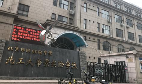 校园直饮水机,北京校园直饮水机厂家