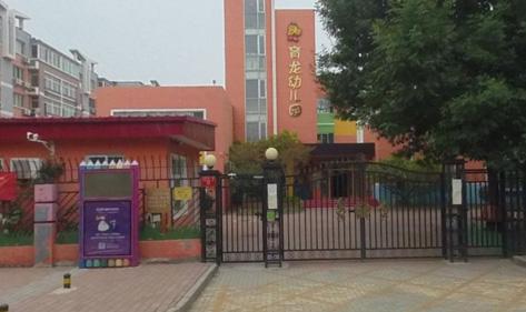 宏华幼儿园电开水器正式入驻育龙幼儿园!