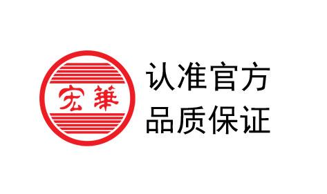 北京宏华开水器售后维修电话和地址?认准官方,谨防上当!