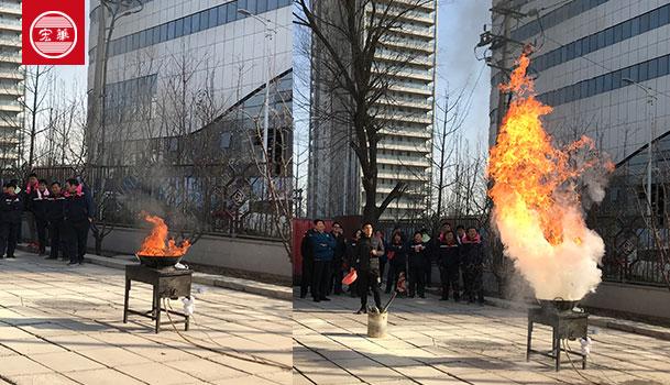 北京宏华电器有限公司组织消防培训和演练