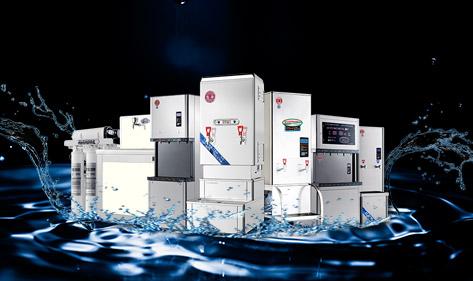沸腾式开水器,传统开水器,数控开水器...这么多开水器款式你知道怎么选吗?