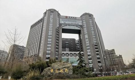 宏华商务分箱式开水器正式入驻银行北京支行