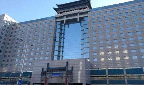 网络让北京石大翠宫会议中心结识了宏华电热开水器