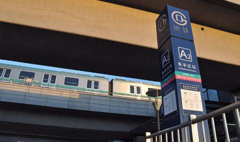 朱辛庄地铁站:宏华大容量商用开水器好的不要不要滴