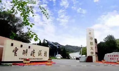 密云云湖度假村:买不锈钢电热开水器,有需求就找宏华电器