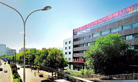 北京巴士传媒公司:给员工提供好饮水就选宏华大容量商用开水器