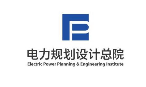 电力规划设计总院 开水器选择北京宏华电器没错