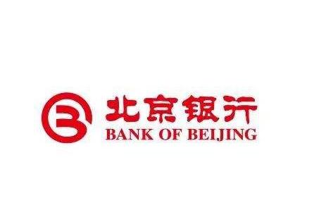 北京银行崇文门支行网上遇见宏华电器开水器