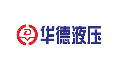 北京华德液压工业集团采购宏华开水器 提升员工饮水质量