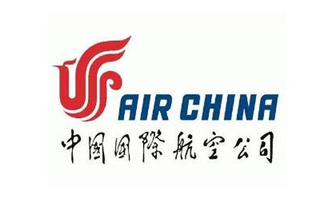 国际航空:数控节能电开水器还是宏华电器强
