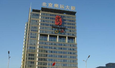 北京奥运大厦采购开水器 钦定宏华电器