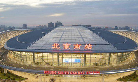 宏华即热式开水器亮相北京南站
