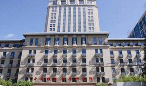 中国纺织科学研究院:选对商用不锈钢开水器,用好饮水设备