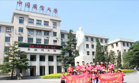 中国农业大学:学生饮水关怀,选宏华学校开水机