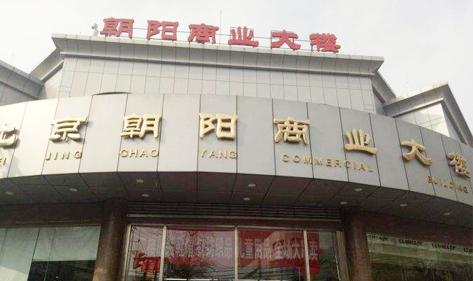 朝阳商业大楼网上结缘宏华电器 开水器使用至今0故障