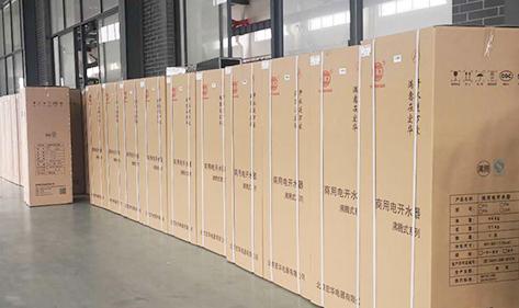北京发行集团选购开水器 更注重品牌力量