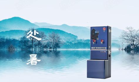 """处暑时节常有""""秋燥"""" 宏华电器提醒大家每天喝水不能少"""