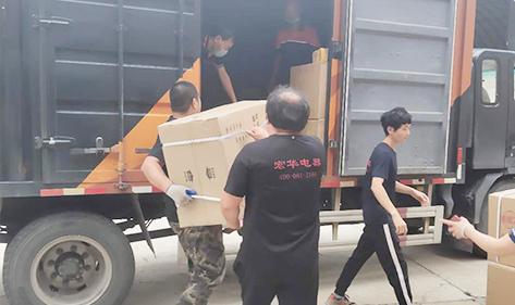 北京第二医院饮水难题 宏华电器来解决