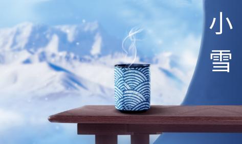 小雪时节 宏华电器提醒大家多喝热水预防感冒