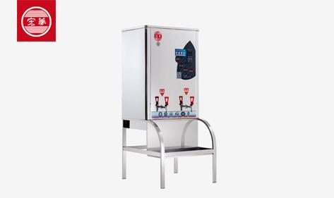 宏华节能开水器助力中国建设银行健康饮水