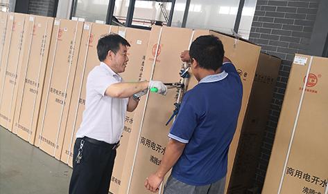 北京体育大学再次采购校园开水器 毫不犹豫选择宏华