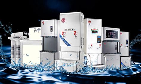 北京普莱德采购宏华电器商务开水器 为员工日常饮水保驾护航