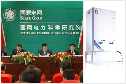 中国电力科学研究院一直以来也都是在用这款宏华智能开水器