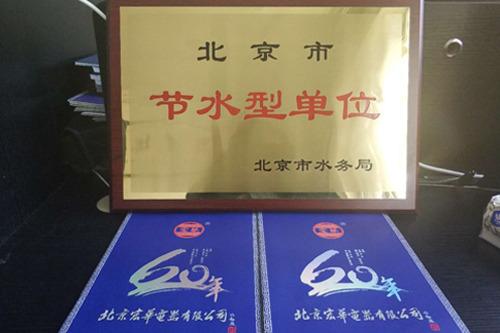 北京电热开水机厂家