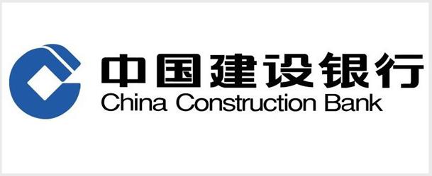 建设银行北京分行