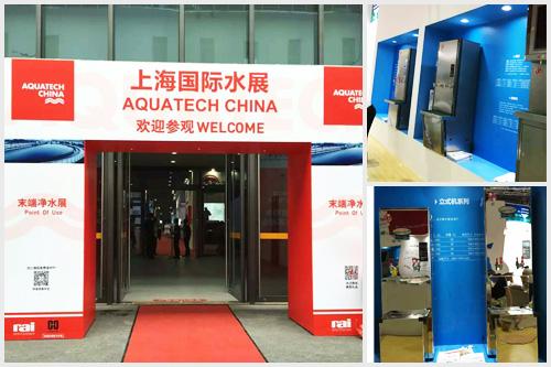 2016上海国际水展——宏华
