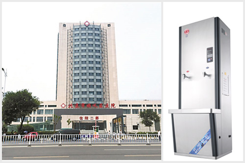 北京市顺义医院