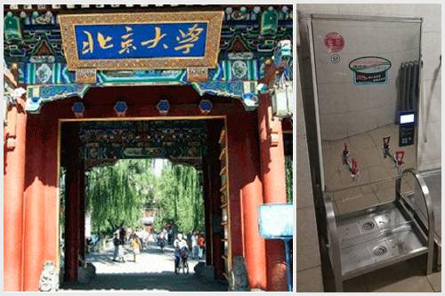 北京公共开水器