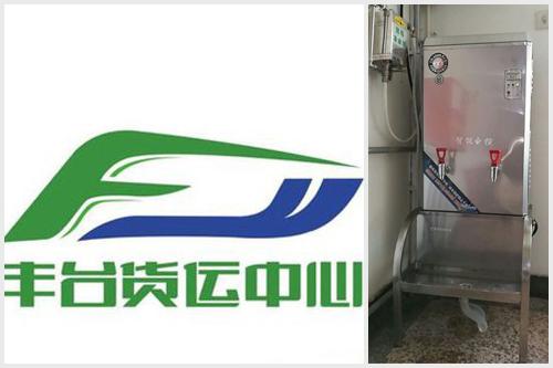 上海开水器