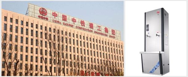 北京全自动电开水器厂家