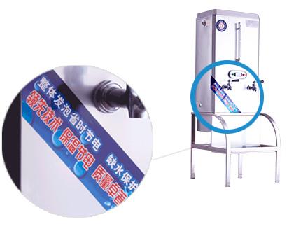节能型电开水器