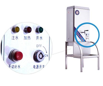 电控式电开水器