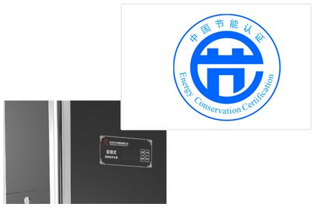 热推式刷卡电开水器