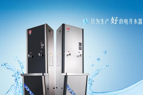 商用电开水器