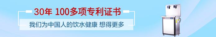 宏华,为中国人的饮水健康想得更多