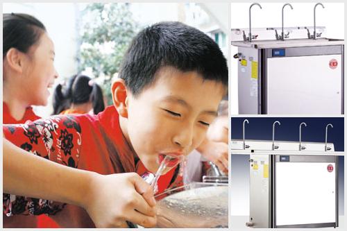 校园温开水器