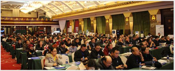 中国净水行业技术交流会暨品牌巡展