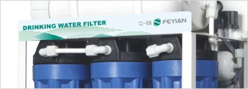RO膜净水设备
