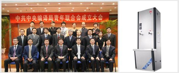北京电开水器品牌